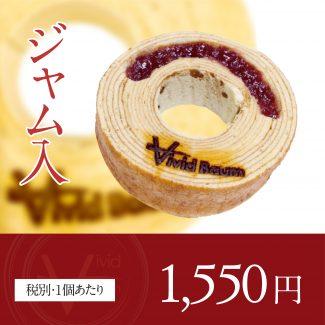 vivid baum square-03